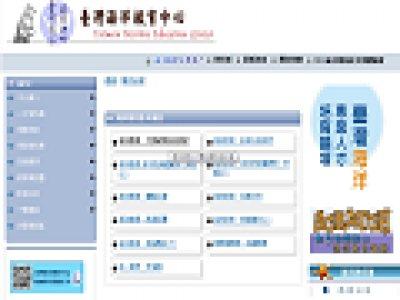 http://tmec.ntou.edu.tw/files/40-1031-175.php