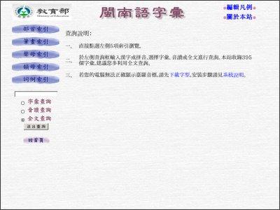 學習網站 pic