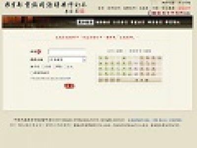 http://dict.revised.moe.edu.tw/cgi-bin/cbdic/gsweb.cgi?ccd=kjgAEF&o=e0&sec=sec1&index=1