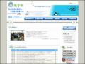 校園自由軟體數位資源中心 pic