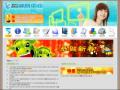 臺南市教育資訊中心 pic