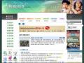 臺南市教育局網站 pic